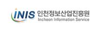 인천정보산업진흥원
