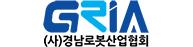 경남로봇산업협회